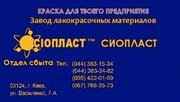 Эмаль КО5102 эмаль КО-5102;  эма^ь КО5102-5102+эмаль КО№5102  6ХВ-518 т